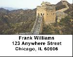 Great Wall of China Address Labels